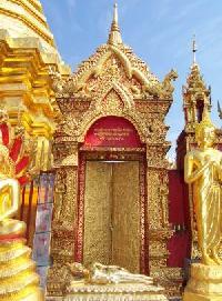ประตูเงินประตูทอง